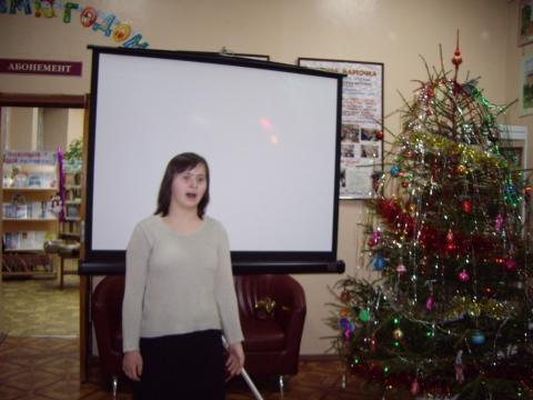 Новогодняя сказка в Центре детского чтения