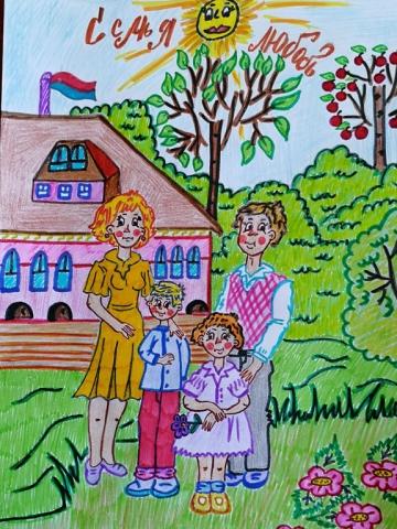 Рисунки к Дню семьи, любви и верности