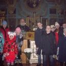 Православный Новый год
