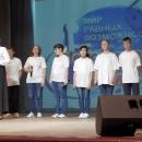 Празднование Международного дня инвалидов