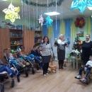 Рождество в отделении «Милосердие»