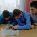 В день российской печати